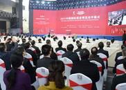 引领中国白酒供给侧改革 泸州老窖创新饮品炫动未来