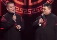 视频:岳云鹏孙越公益晚会现场表演相声《学歌曲》