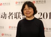 金锦萍:公益跨界要警惕商业披上公益的外衣