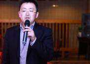 张裕葡萄酒孙健:要转型为国际化葡萄酒供应商!