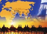一带一路构想下,广东的历史基础、现实条件和未来机遇