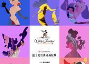 迪士尼经典动画:《狮子王》《小美人鱼》…