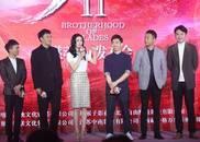 上影节《绣春刀2》发MV 杨幂:我和张震相爱相杀