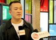 专访新锐设计师王玉涛:适合自己的穿搭才是最潮流搭配
