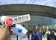 Steve Jobs Teater 图记:站立在Apple Park制高点的圆心