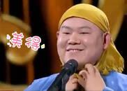视频:岳云鹏根据《老炮儿》创作的相声 爆笑!
