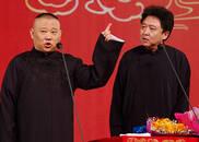 视频:郭德纲于谦经典相声《卖吊票》完整版