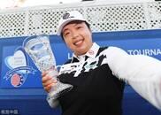 朴城炫不战成新科球后 冯珊珊第三重回生涯最高