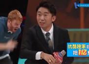 视频:杨迪最怂的一次,被跑酷牛人从头顶跨过!
