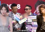 视频:林志玲言承旭世纪复合 命理大师预言明年闪婚