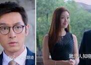视频:郑秋冬偶遇前女友,说不出来话开始背古诗了