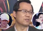 视频-卓伟否认被PGone李小璐花1400万公关:造谣