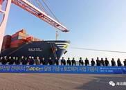 韩国机构发布全球集装箱港口百强 中国占20席