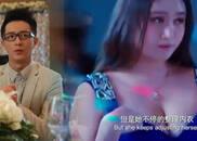 视频:韩庚你对新郎前女友点评得很到位啊!笑死了