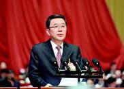 贵州省政协十二届一次会议隆重开幕