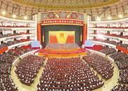 重庆市五届人大一次会议隆重开幕