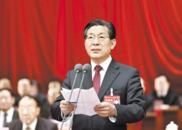 河北省十三届人大一次会议开幕