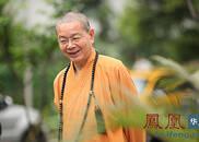 台湾新北慈法禅寺住持净耀法师给您拜年