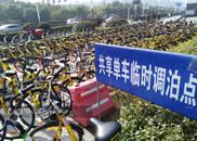 倒闭只是开始 废弃的共享单车都去哪儿了?