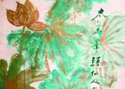 """【组图】蕊凝清香 生气满纸:""""饶荷""""到底有多美"""