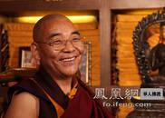 日喀则佛教协会会长班典顿玉上师给您拜年