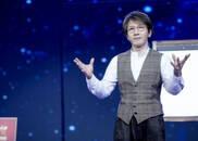 视频:刘谦魔术《千里挑一》 用信念看透你