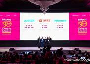 稳居中国企业出海第一梯队,海信的秘诀是什么?