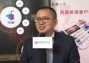 独家对话清科集团倪正东:小心资本寒冬,上半年应尽快融资