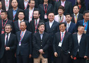 马化腾现身2018IT领袖峰会,但马云、李彦宏没来