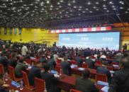 第十二届中国(河南)国际投洽会开幕 132个重大项目集中签约
