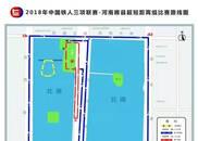 2018中国铁人三项联赛河南睢县站交通管制 如何绕行?