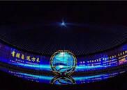 上合峰会灯光焰火表演现场来了 大美青岛惊艳世界