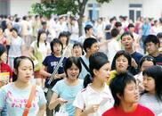 安徽59.37万考生今赴中考 比去年增加2.37万人
