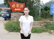 """拍摄花絮:走进""""中国蜜桃之乡"""""""