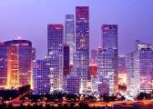 厦门九部门联手打击房产市场22种行为 4月5日开始
