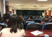 雄县召开紧急会议 要求即刻停止一切售楼行为