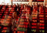辉山乳业百亿债务危机:谁是接盘侠