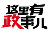 王文涛:创城关键一年 勿自我陶醉