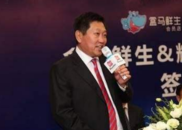 辉山乳业实控人杨凯减持九台农商套现3.55亿港元