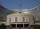 银监会成金融去杠杆主力 货币政策会松?