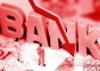 中信建投:银行委外赎回压力难持久 难现大规模赎回潮