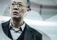 角色海报:霍建华诠释冷酷绑匪