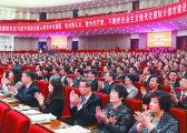 上海市第十一次党代表大会今日开幕