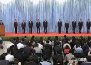 新一届上海市委常委班子亮相:有3个新面孔