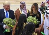 特朗普抵沙特开启出访首秀 沙特接待规格远超奥巴马