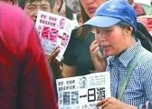 北京旅游条例通过 非法一日游可追究刑责