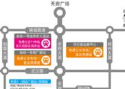 第十八届成都家具展6月7日开幕 观展交通攻略