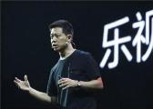 消息称乐视控股拟40亿向万科出售旗下商业项目