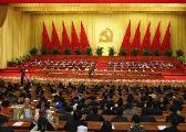 北京市党员超200万 基层党组织近9.9万