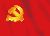 中共北京市第十二次代表大会举行预备会
